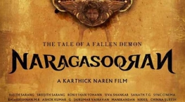 naragasooran movie teaser