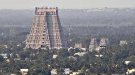 ஸ்ரீரங்கம் ரங்கநாதர் கோவிலுக்கு யுனெஸ்கோ விருது