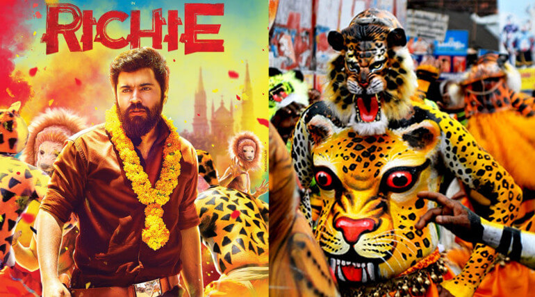 richie movie in puliattam