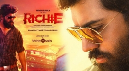 richie movie audio launch