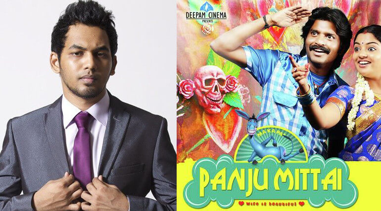 panjumittai movie trailer revealed by adhi
