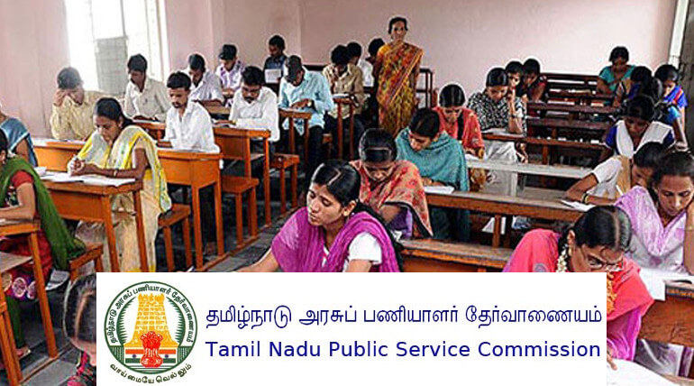 tnpsc latest news