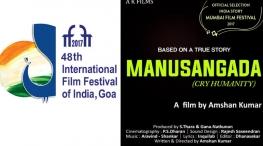 manusangada movie in international film festival