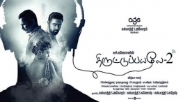 thiruttu payale 2 trailer