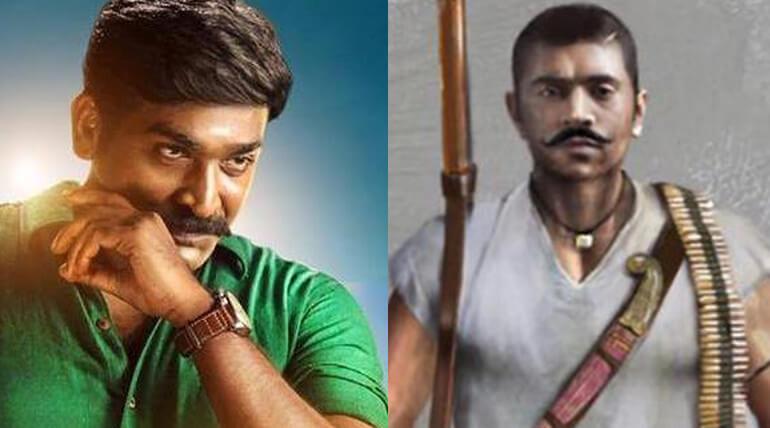 vijay sethupathi acting in nivin pauli movie
