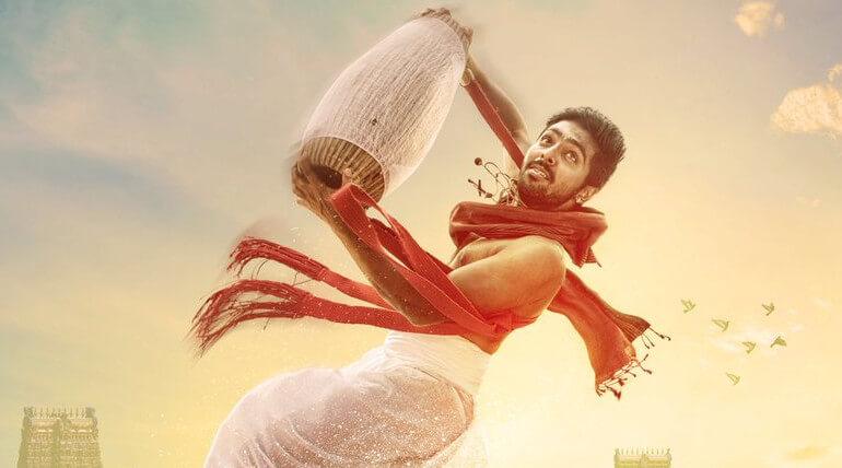 sarvam thaala mayam movie first look