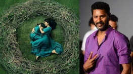 karu movie trailer release by prabhu deva