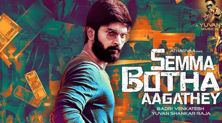 semma botha agatha movie poster