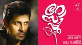 vikram in malayala movie