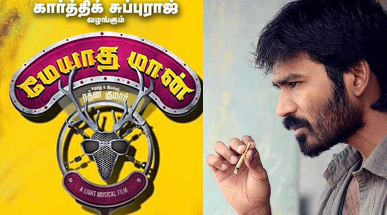 dhanush new movie