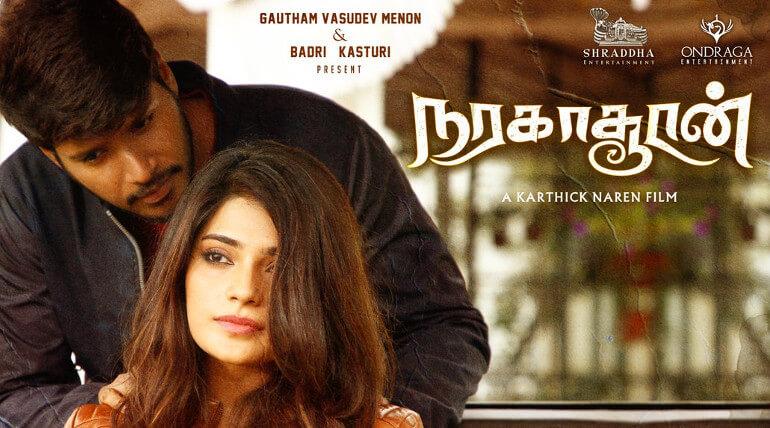 naragasooran movie first look