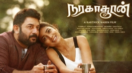 naragasooran movie first look