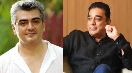 ajithkumar and kamal haasan