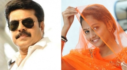 magima nambiar in mammootty film
