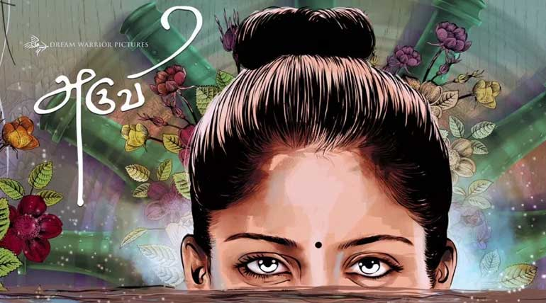 aruvi movie teaser