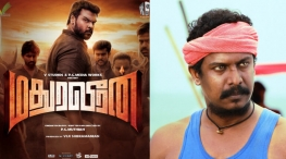 samuthirakani release mathura veeran audio single track