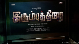 irumbu thirai movie sold to themeens films