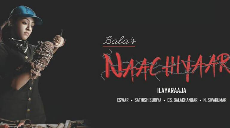 naatchiar movie teaser issue
