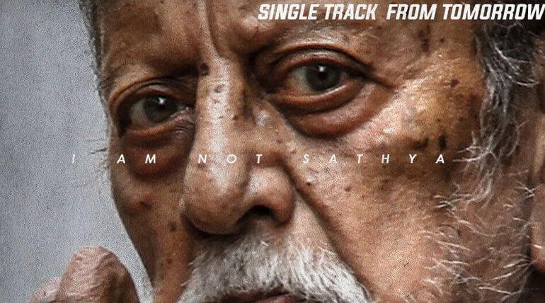 தாதா 87  Single Track வெளியீடு