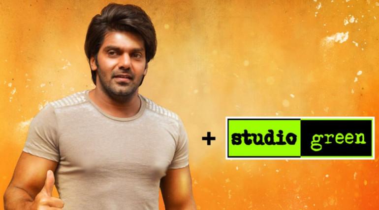 studio green new announcement