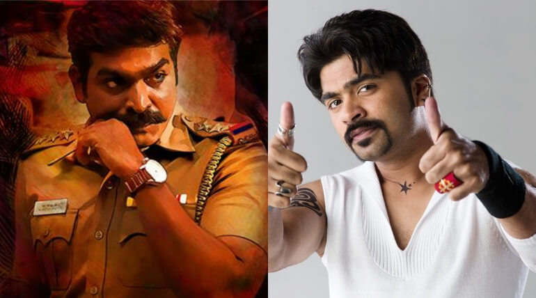 vijay sethupathi in simbu movie