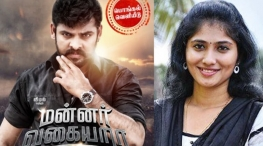 julie joined in mannar vagaiyara movie