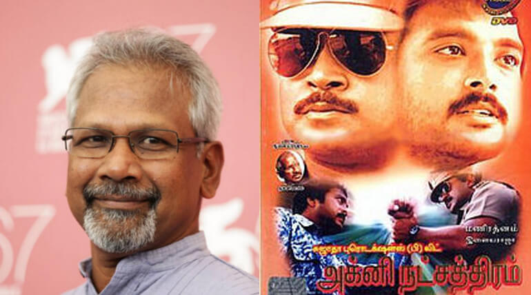 director mani rathnam new movie