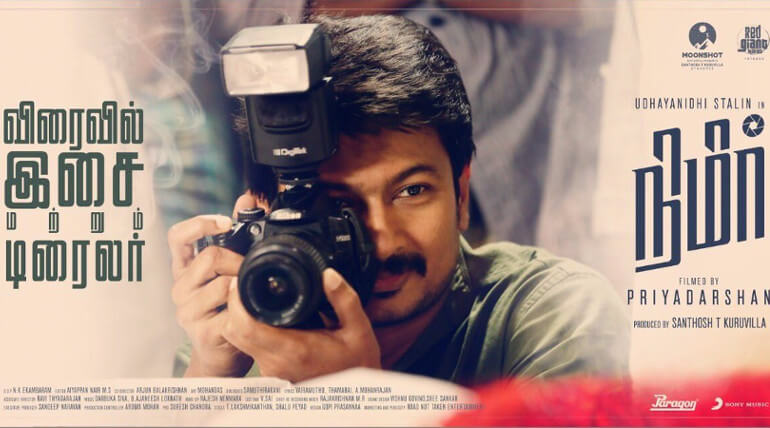 nimir movie tv rights