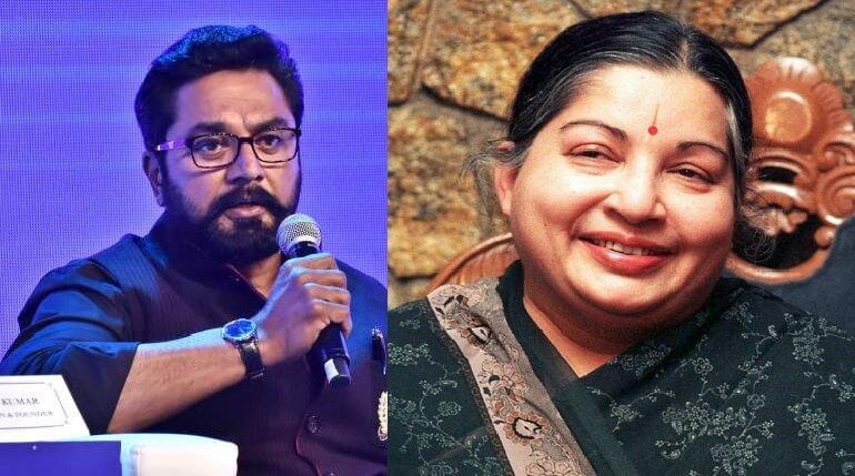 முன்னாள் முதலமைச்சர் ஜெயலலிதாவிற்கு கண்ணீர் அஞ்சலி - நடிகர் சரத்குமார்