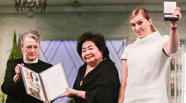 2017 nobal prize winner
