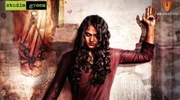 bhagmati teaser release tomorrow