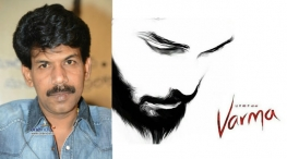 varma movie updates