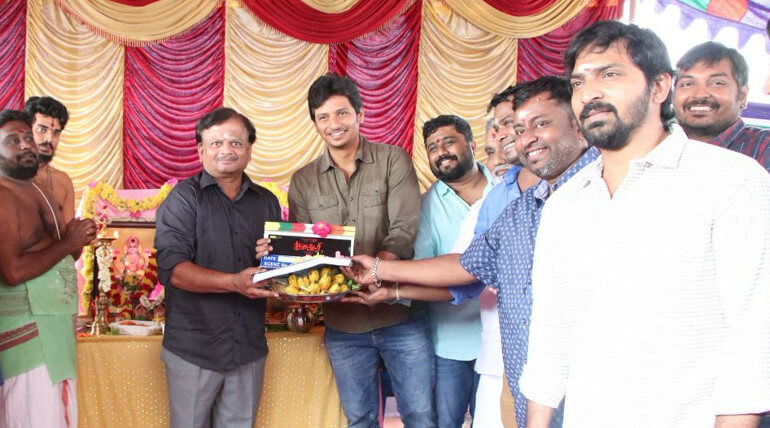 katteri new movie poojai
