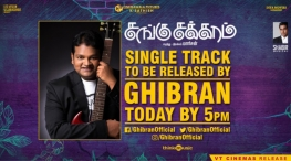 ghibran release sangu chakkaram single track