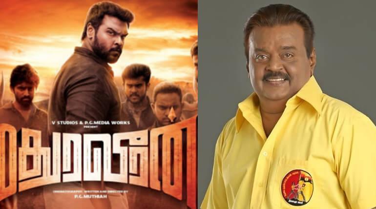 vijayakanth reveal mathura veeran movie release date