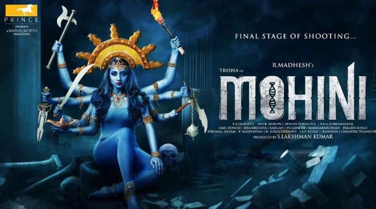 mohini movie release