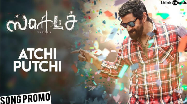 sketch atchi putchi song release