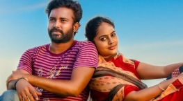 ulkuthu movie new release date