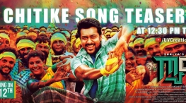 surya in gang movie chitike teaser