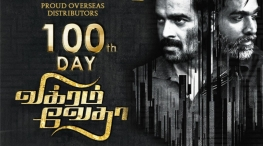 vikram vedha 100th day celebration