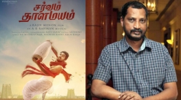 na muthukumar song in gv prakash movie