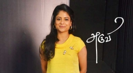 Aruvi heroine Tamil Actress Aditi Balan
