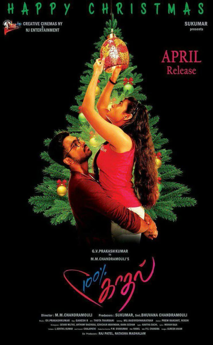 100 percent kaadhal new movie poster