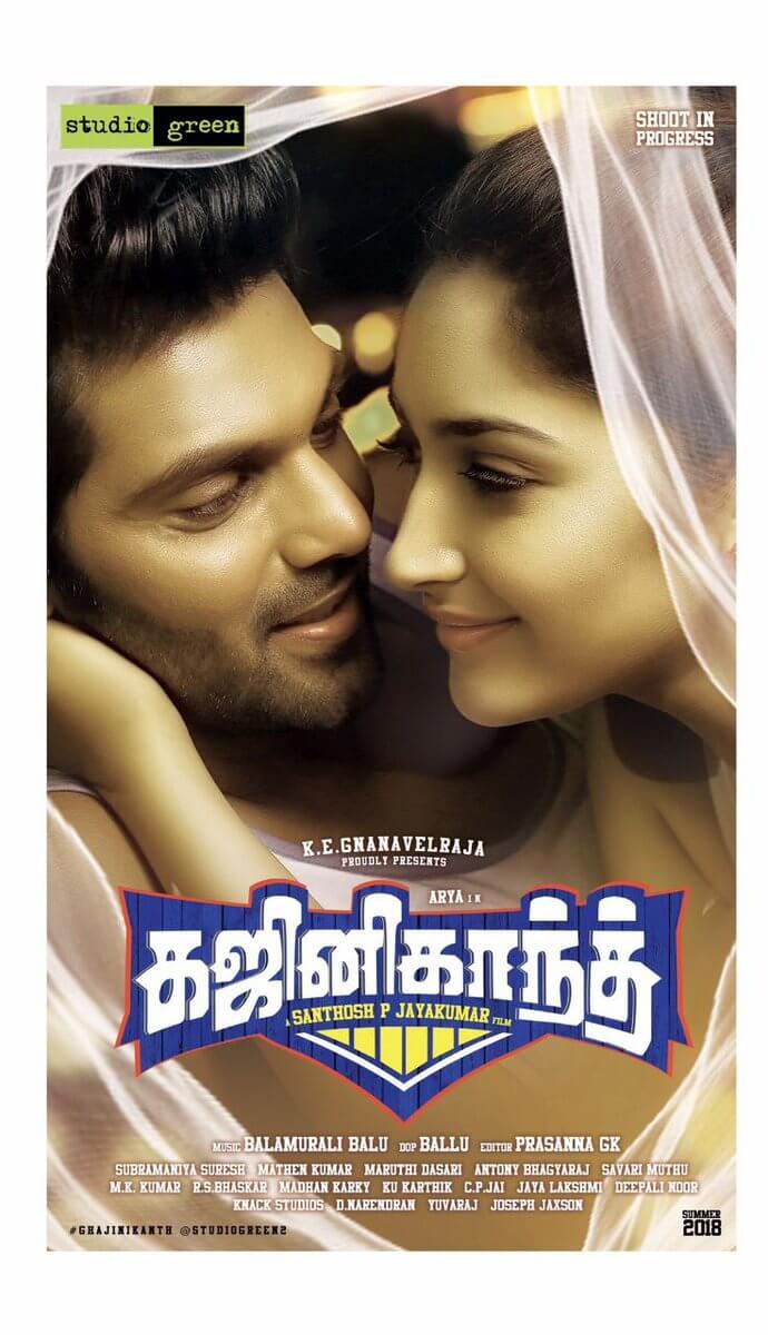 gajinikanth movie poster
