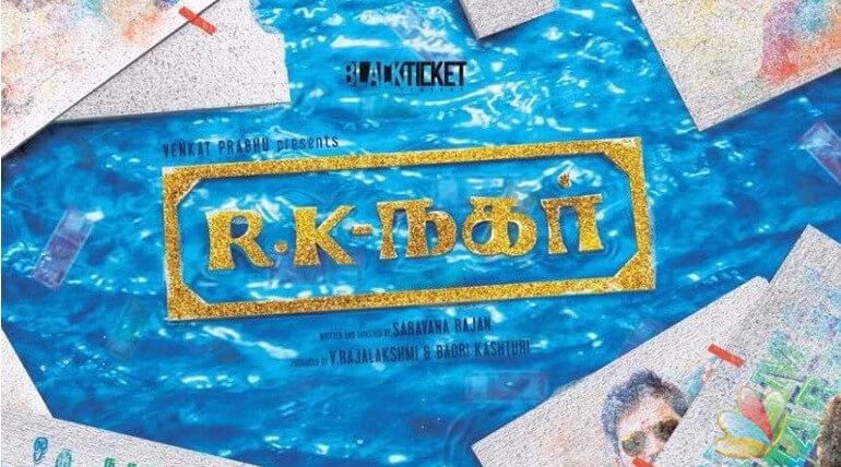 rknagar movie shooting
