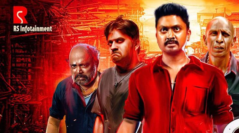 veera movie release postponed