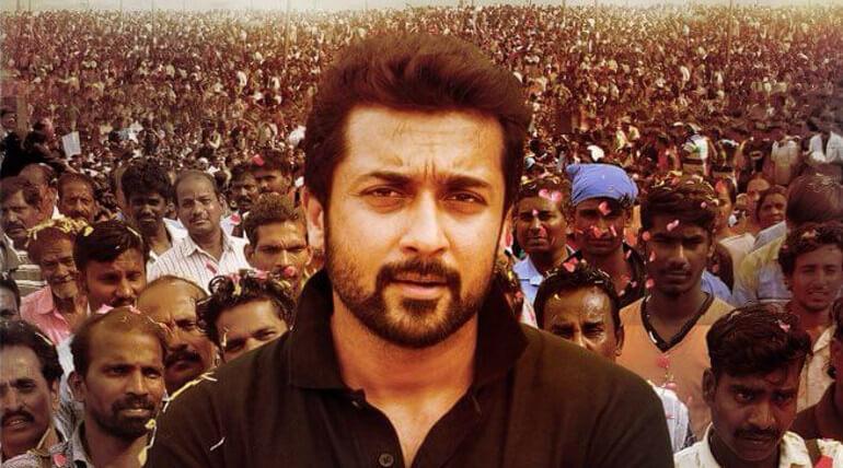 thaana serntha kootam gang movie release on same time