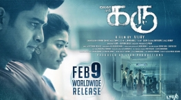 karu movie release date
