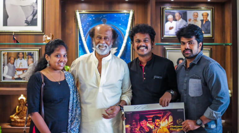 rajinikanth wishes chennai yengira madras movie trailer