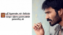 dhanush directional next movie updates